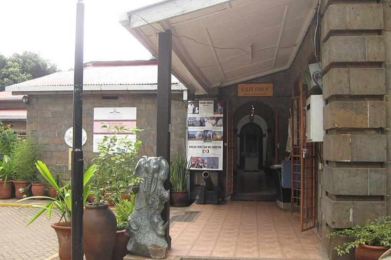 Nairobi Gallery in Kenya